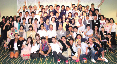 流山市立八木中学校1992年卒業生同窓会