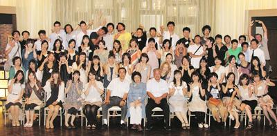 日立市立多賀中学校1993年卒業生同窓会