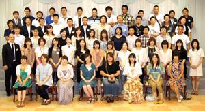 秋田県立大館商業高等学校1996年卒業生同窓会