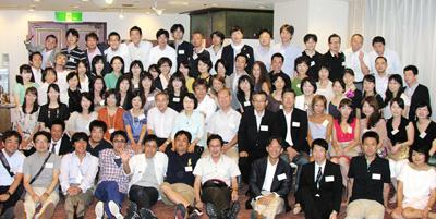 宮城県立仙台南高等学校1990年卒業生同窓会