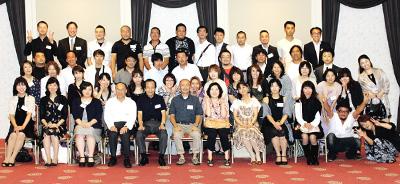 札幌市立日章中学校1989年卒業生同窓会
