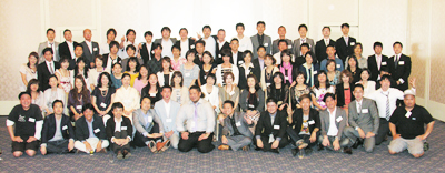 世田谷区立桜丘中学校1990年卒業生同窓会