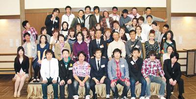 藤枝市立高洲中学校1998年卒業生...