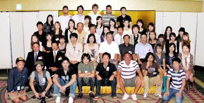 加古川市立中部中学校1996年卒業生同窓会