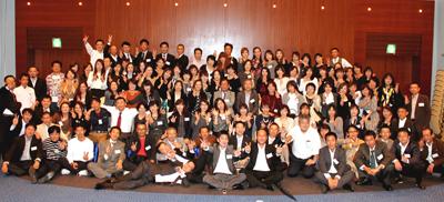 滋賀県立大津商業高等学校1985年卒業生同窓会