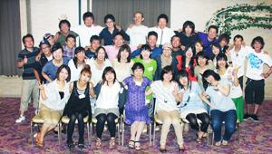 山崎町立山崎南中学校1997年卒業生同窓会