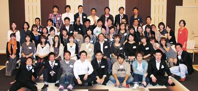 鶴岡市立鶴岡第四中学校1994年卒業生同窓会