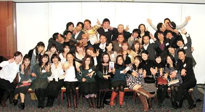 秋川市立西中学校1993年卒業生同窓会