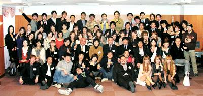 川崎市立田島中学校1994年卒業生同窓会