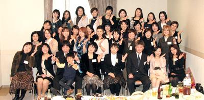 群馬県立館林女子高等学校1994年卒業生同窓会
