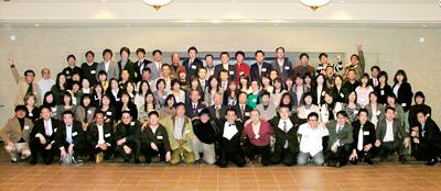 所沢市立南陵中学校1981年卒業生同窓会