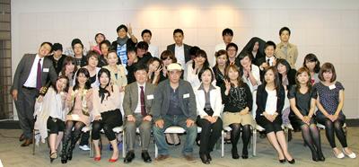 北九州市立緑丘中学校1996年卒業生同窓会