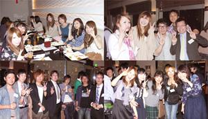 安城市立安城北中学校2001年卒業生同窓会