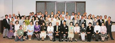神奈川県立大和高等学校第2期卒業生同窓会