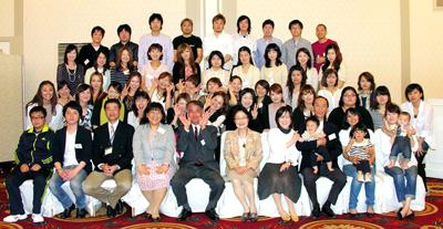 佐賀県立清和高等学校2002年卒業生同窓会
