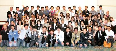 大阪市立三国中学校1991年卒業生同窓会