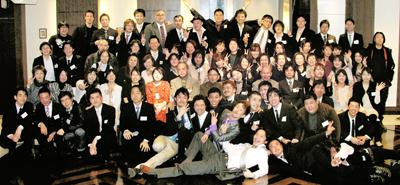 五日市町立増戸中学校1993年卒業生同窓会