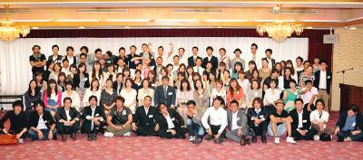 埼玉県立志木高等学校1996年卒業生同窓会