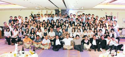 神奈川県立相模原高等学校1983年卒業生同窓会