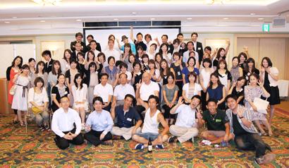 東京都立松が谷高等学校1992年卒業生同窓会