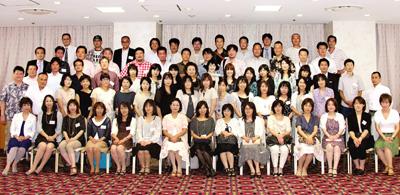 大阪府立大東高等学校1983年卒業生同窓会
