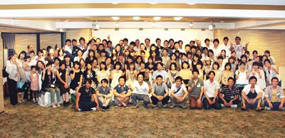 大阪府立河南高等学校1996年卒業生同窓会