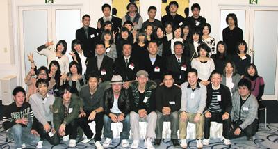 岡山市立東山中学校1996年卒業生同窓会